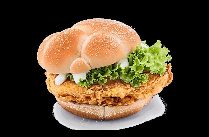Chubby Chicken Sandwich